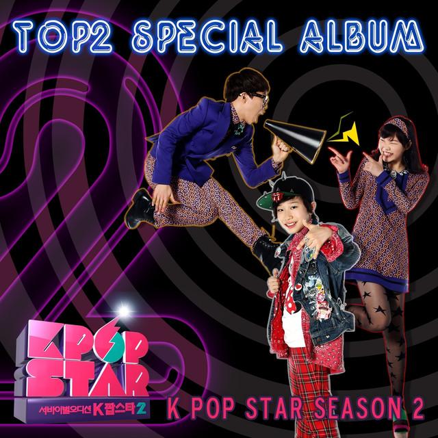 SBS K팝 스타 시즌2 TOP 2 SPECIAL