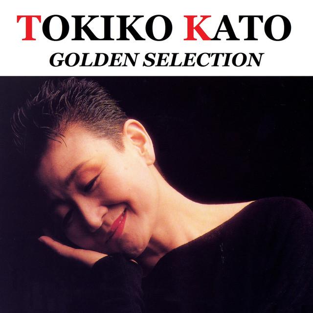 加藤登紀子のコンサートの画像