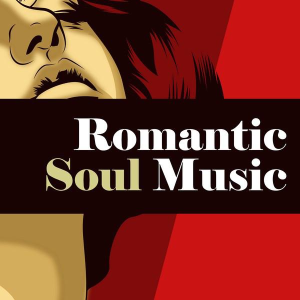 Various Artists Romantic Soul Music album cover