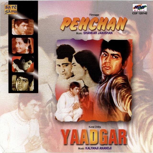 Pehchan Film Full Movie Download