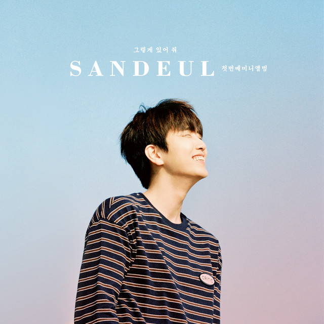 Album cover for STAY AS YOU ARE by Sandeul