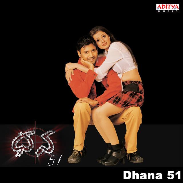 Dhana 51 songs kova kova alesukova youtube.