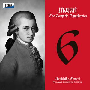 モーツァルト 交響曲全集 No.6 Albümü