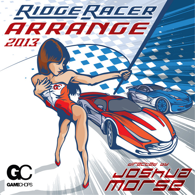 Ridge Racer Arrange 2013