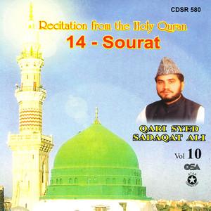 Fecitation from the Holy Quran: 14 - Sourat Albümü
