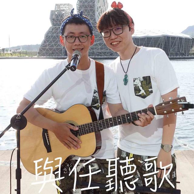 【與任聽歌】學生最真實的歌聲 VOZCLARA2 無修音錄製含合音   阿任老師