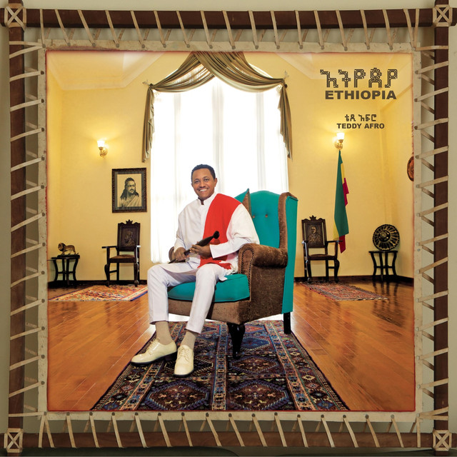 Album cover for Ethiopia by Teddy Afro