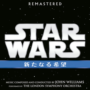 Star Wars: A New Hope (Original Motion Picture Soundtrack) album