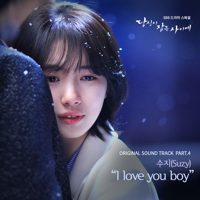 While You Were Sleeping, Pt. 4 (Original Television Soundtrack)