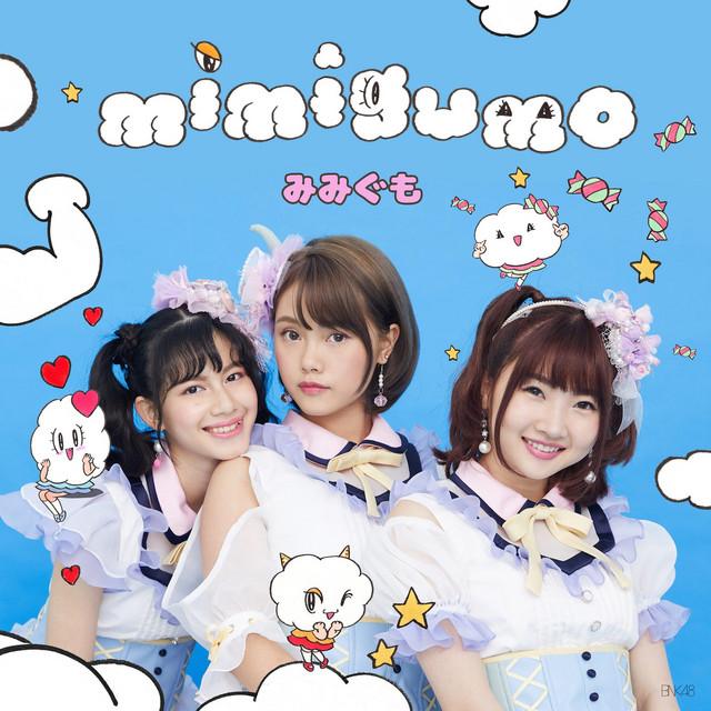 Mimigumo