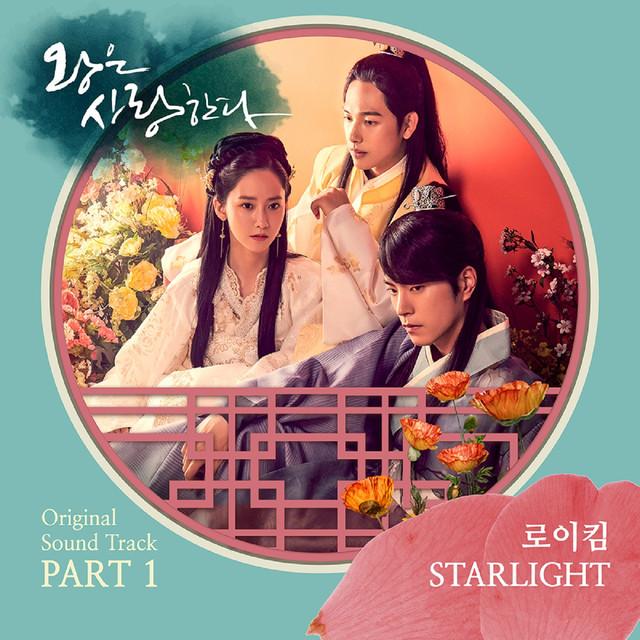 The King In Love (Original Television Soundtrack) Pt. 1