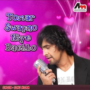 Tomar Swapno Niye Bachbo album