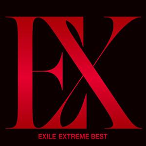 EXTREME BEST