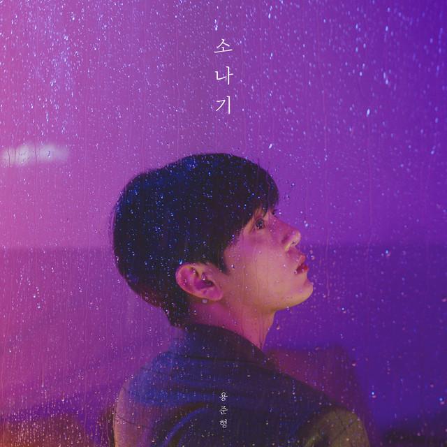 Jun Hyung Yong
