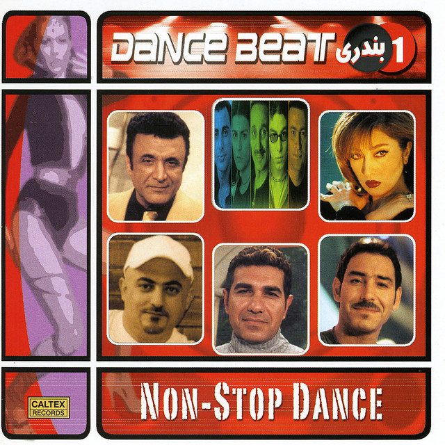 Dance Beat, Vol 1 (Bandari) - Persian Music