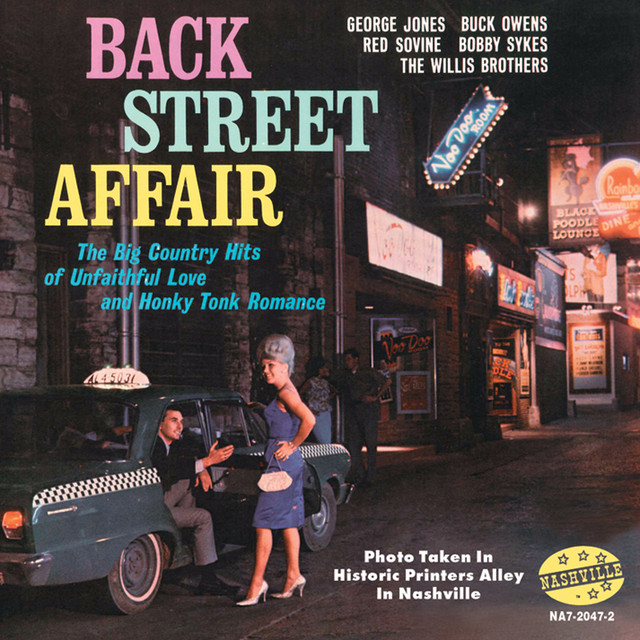 Various Artists Back Street Affair album cover