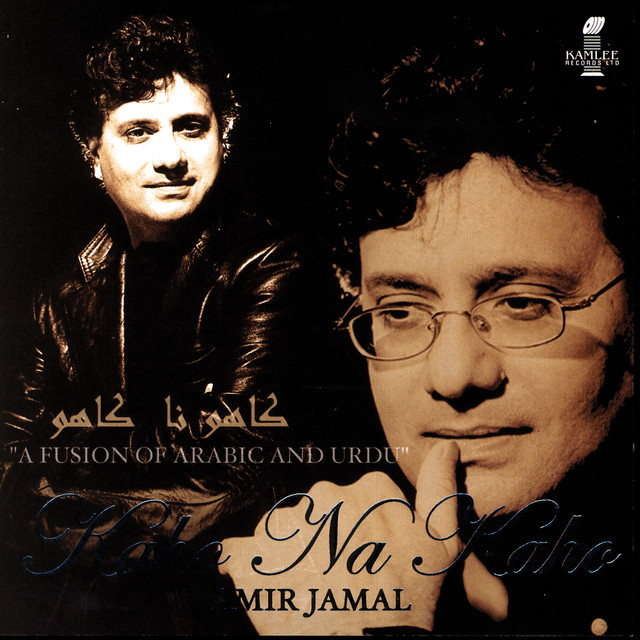 Ohh Jane Jana Mp3 Song New: Amir Jamal On Spotify