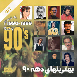 Best of 90's Persian Music Vol 2
