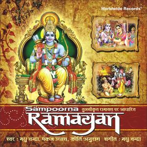 Sampoorna Ramayan album