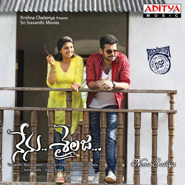 nenu sailaja full movie online hd download