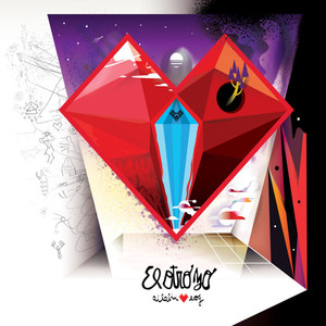 Ailabiu EOY album
