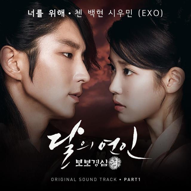 Moonlovers: Scarlet Heart Ryeo (Original Television Soundtrack), Pt 1