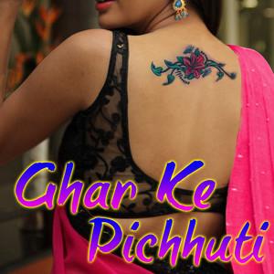 Ghar Ke Pichhuti Albumcover