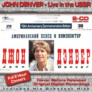 Live in the USSR (Disc 1)