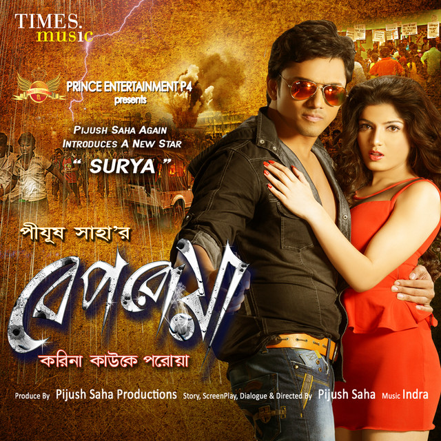 Bengali latest video songs free download, from wikipedia, the free.