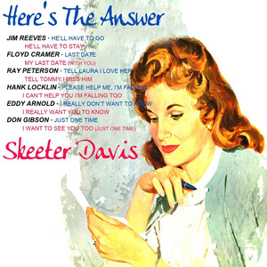 Here's the Answer album