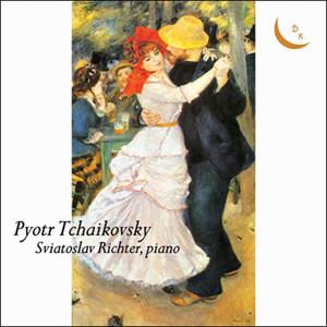 Pyotr Tchaikovsky. Piano Music Albümü