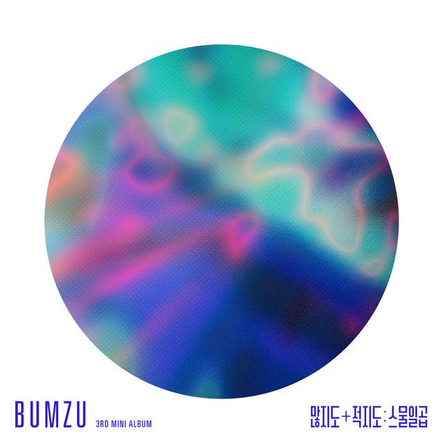 Album cover for BUMZU 3RD MINI ALBUM '27' by BUMZU