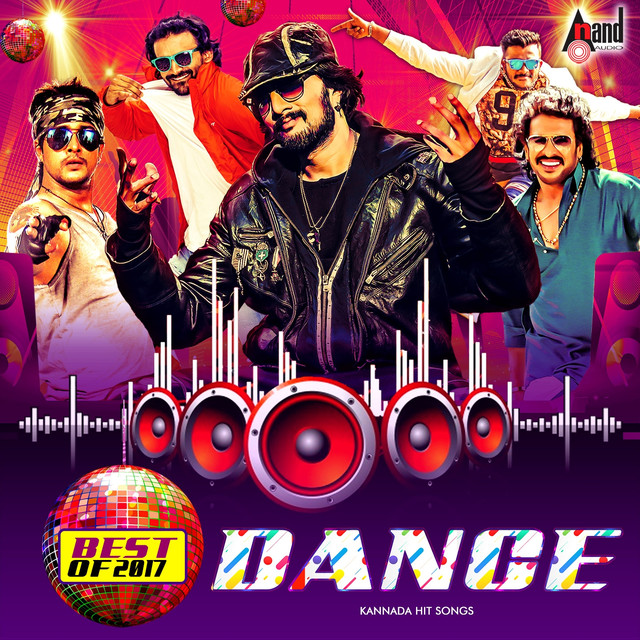 Dance Party Kannada Full Movie To Download