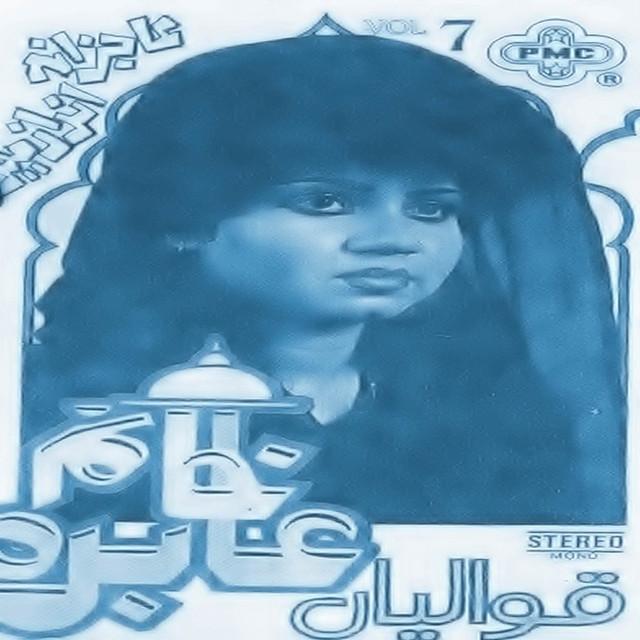 Data Dar Pe Mein Aaye A Song By Abida Khanam On Spotify