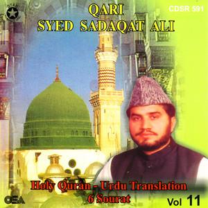 Holy Quran - Urdu Translation - Vol. 11 Albümü