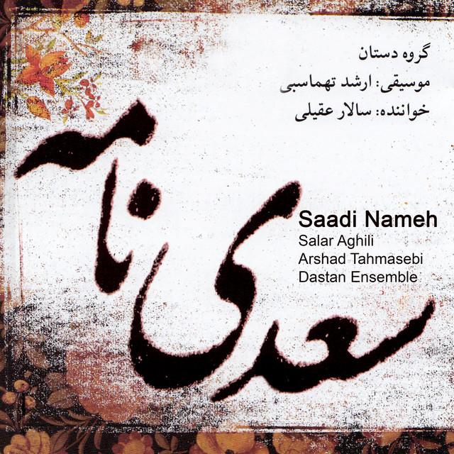 arshad tahmasebi