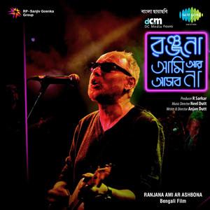 Ranjana Ami Ar Ashbona (Original Motion Picture Soundtrack) Albümü