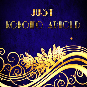 Just Kokomo Arnold album