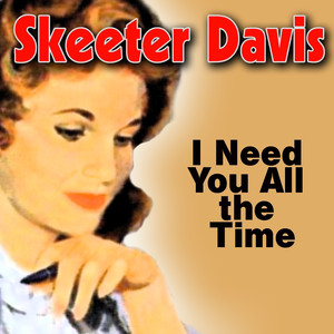 I Need You All the Time album