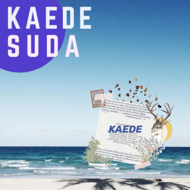 221電台   菅田KAEDE