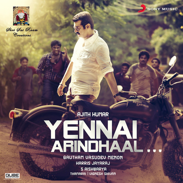 Sudhakar Gana Songs Download Mass Tamil: Yennai Arindhaal (Original Motion Picture Soundtrack) By