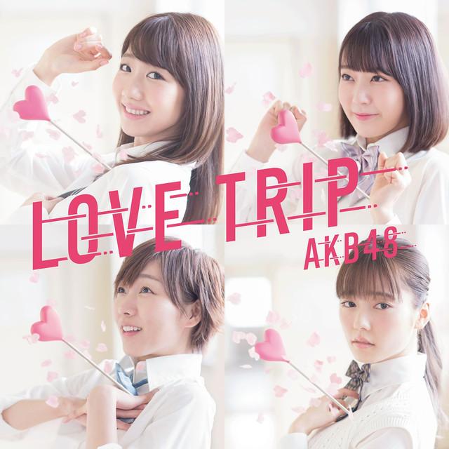 Love Trip (Type-C)
