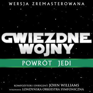 Gwiezdne Wojny: Powrót Jedi (Ścieżka Dźwiękowa z Filmu) album