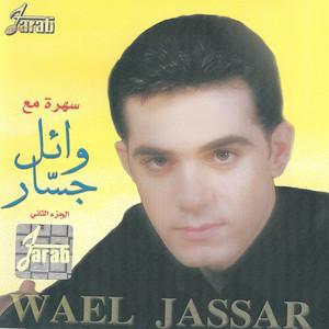 Wael Jassar Live, Pt. 2 Albümü