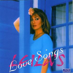 Leila's Love Songs - Persian Music Albümü