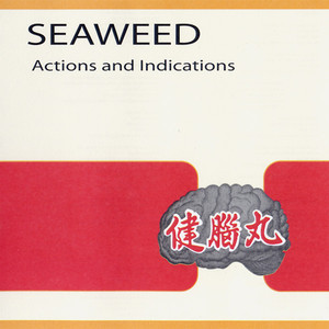 Actions and indications album