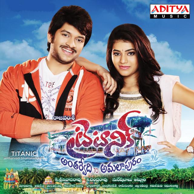 simha 2 full movie download
