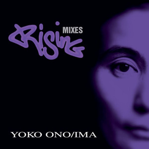 Rising Mixes album