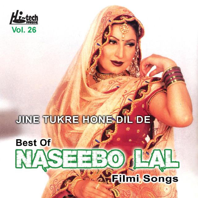 Tere Yaar Bathere Ne: Best Of Naseebo Lal Filmi Songs Vol. 26 By Naseebo Lal On