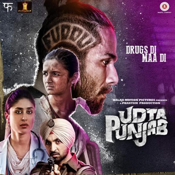 Udta Punjab (Original Motion Picture Soundtrack)